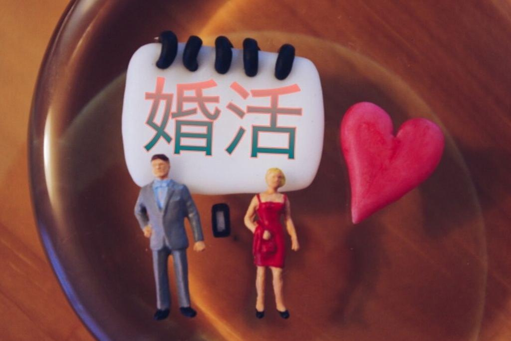 婚活の成功率を上げるLINE交換のポイントと注意点