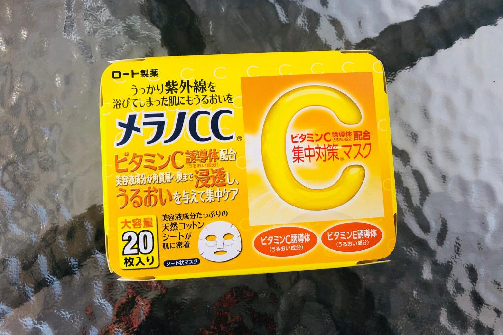 ロート製薬『メラノCC』